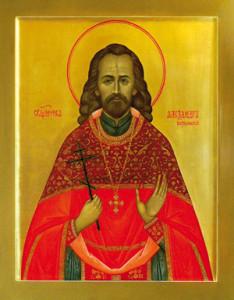 Икона священномученика Александра Вершинского