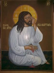 Икона Плач Иисуса Христа об абортах